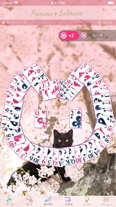 プリンセス*ソリティア - かわいい・暇つぶしゲームまとめ ScreenShot6