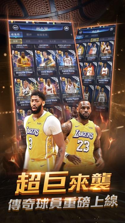 NBA范特西-NBA官方授權手游