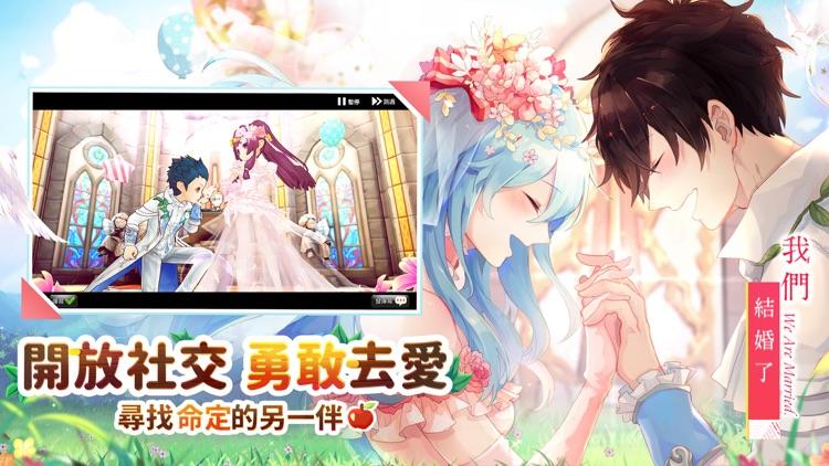 風之國度 screenshot-1