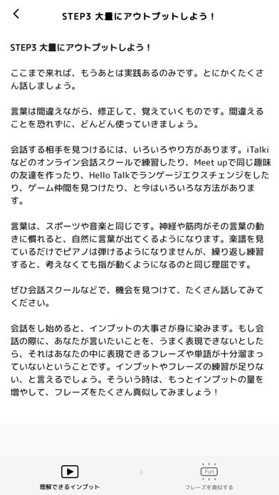 Distill紹介画像6