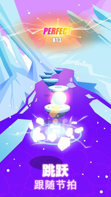 球球 - 环游世界 screenshot-3