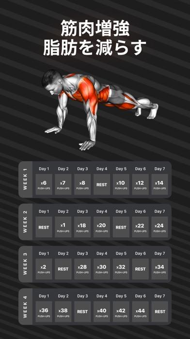 Muscle Boosterワークアウトプランナー ScreenShot0