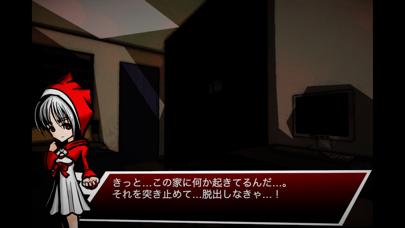 RED HOOD BIZARRE紹介画像2