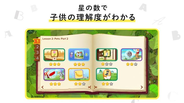 Rakuten ABCmouse-3歳からの英語知育アプリ- screenshot-3