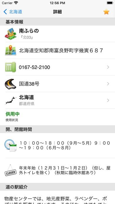 https://is2-ssl.mzstatic.com/image/thumb/PurpleSource125/v4/2e/ed/a8/2eeda8c6-b4e9-4089-ebea-a6f18b520a83/d7fc5b51-fb5d-44db-a62a-c051a8da8363_Simulator_Screen_Shot_-_iPhone_8_Plus_-_2021-04-23_at_12.56.02.jpeg/392x696bb.jpg
