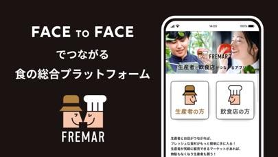 フレマル - 生産者と飲食店がつながる食のプラットフォーム紹介画像1