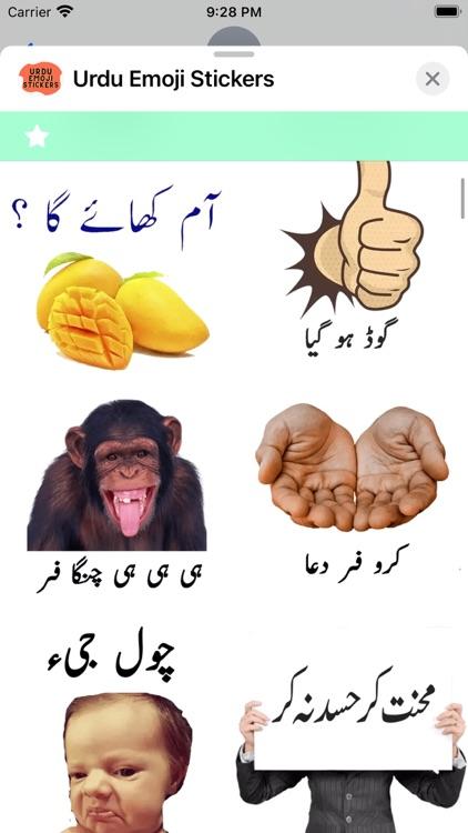 Urdu Emoji Stickers screenshot-4