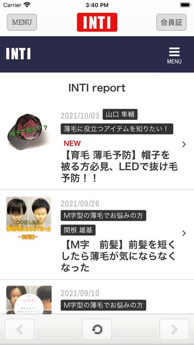 INTI(インティ)公式アプリ紹介画像2