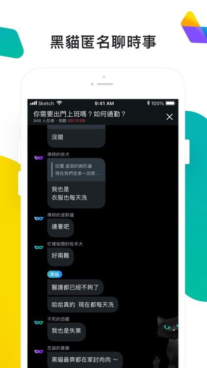 Yahoo奇摩 screenshot-6