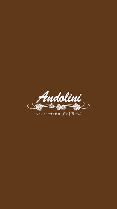 ワインとイタリア料理 ANDOLINI/アンドリーニ紹介画像1