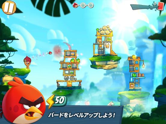 アングリーバード 2 (Angry Birds 2)のおすすめ画像2