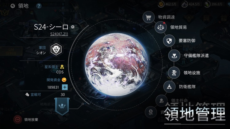 Clash of Stars:RTS宇宙戦艦戦争ゲーム screenshot-3
