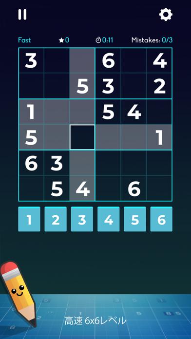 Sudoku Plus +紹介画像2