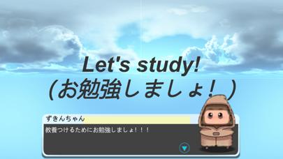 your destiny screenshot 5