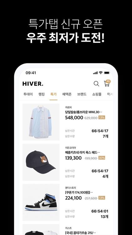 남성앱 하이버 screenshot-5