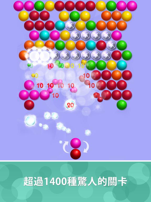 Bubblez: 魔法泡泡任务 screenshot 11