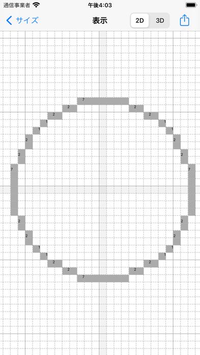 図形クラフト紹介画像2