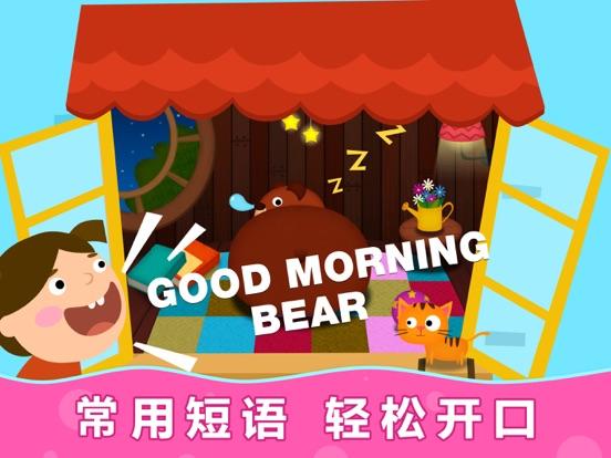 阳阳儿童英语总动员-儿童英语启蒙早教のおすすめ画像2