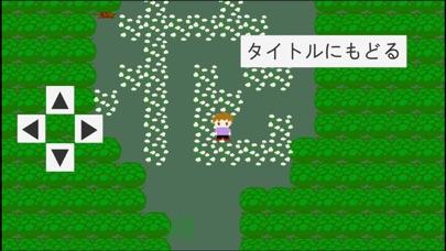 元の世界へ screenshot 2