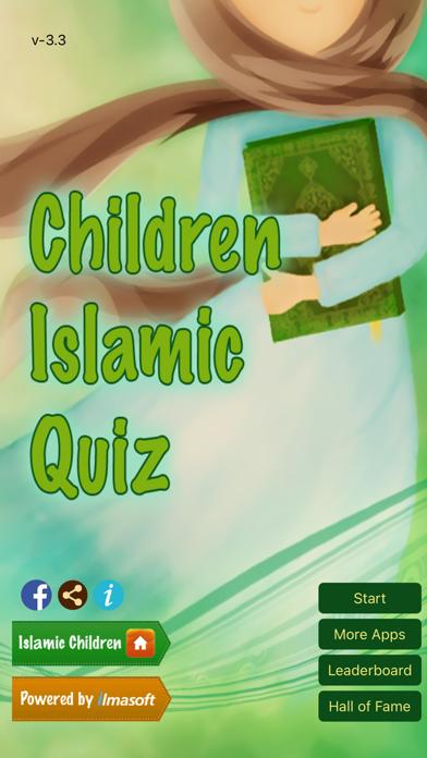 Children Islamic Quizのおすすめ画像1