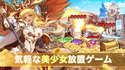 超次元彼女: 神姫放置の幻想楽園のスクリーンショット2