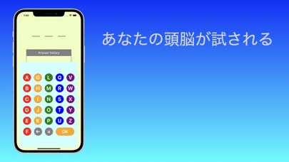 アルファベットヌメロン紹介画像3