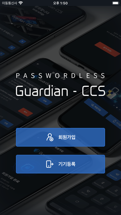 GuardianCCS 1