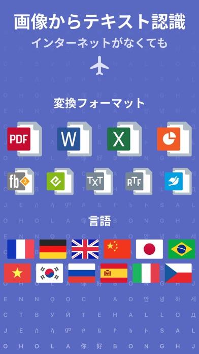 スキャンアプリ PDF: 書類スキャン ScreenShot1
