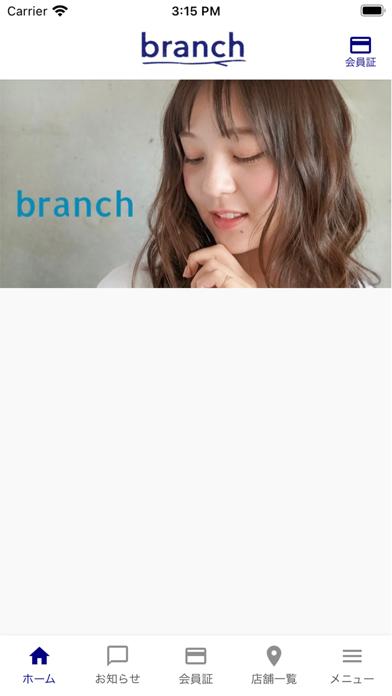 branchグループ紹介画像1
