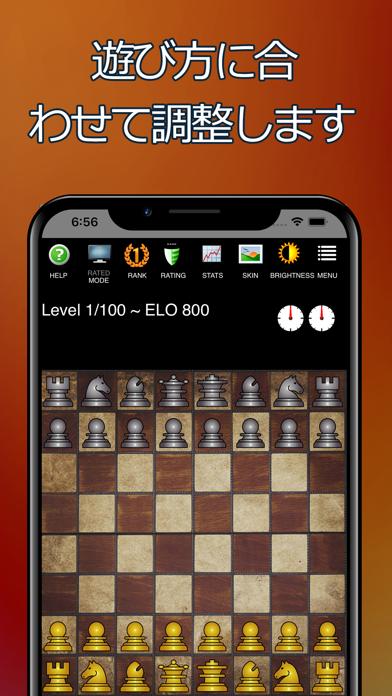 チェス Mastersoft ScreenShot7