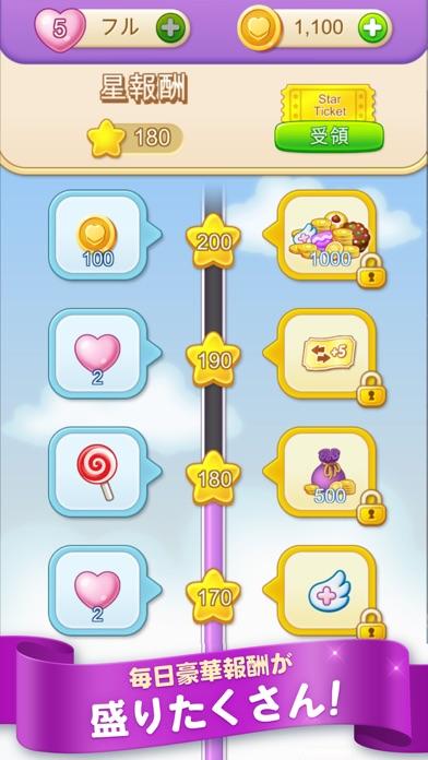 ケーキクッキングポップ:マッチ3パズル紹介画像6