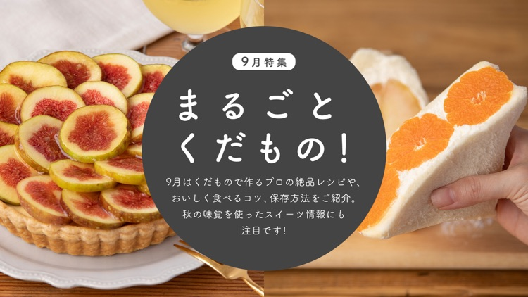 macaroni(マカロニ)簡単料理レシピ動画とグルメ情報