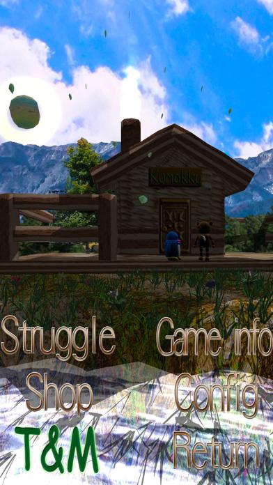 Fute&Kuma EP:Cake Struggle screenshot 3