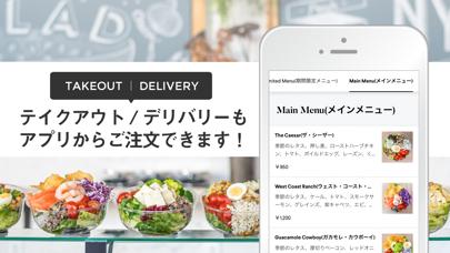 NYCチョップドサラダ専門店紹介画像3