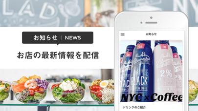 NYCチョップドサラダ専門店紹介画像2
