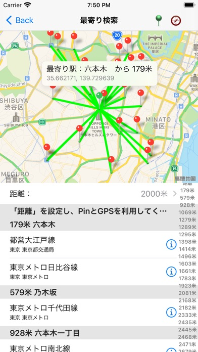 https://is2-ssl.mzstatic.com/image/thumb/PurpleSource125/v4/50/04/41/500441ab-d947-5735-f512-956144a1b55d/5e2e25e9-bac6-447e-8a51-4c9e83b88abe_Simulator_Screen_Shot_-_iPhone_8_Plus_-_2021-05-04_at_19.50.59.jpeg/392x696bb.jpg