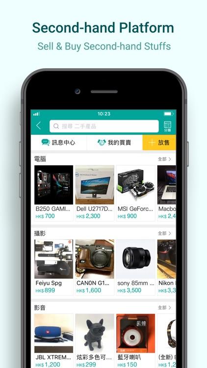 Price.com.hk 香港格價網 screenshot-5