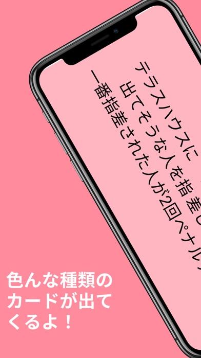 セレブレ紹介画像2