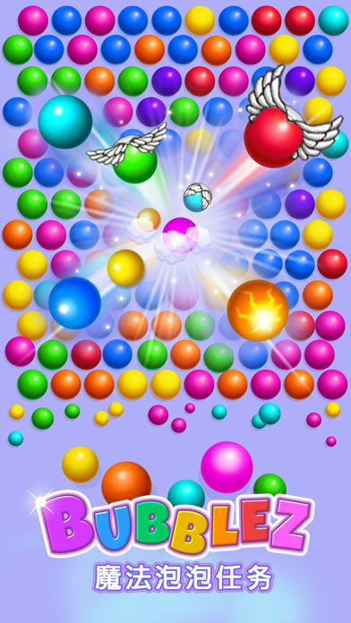 Bubblez: 魔法泡泡任务 screenshot 9