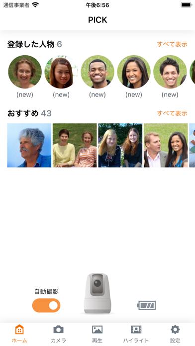 Connect app for Mini PTZ Cam紹介画像2