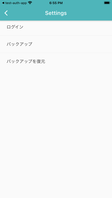 TiiFa-Link紹介画像4
