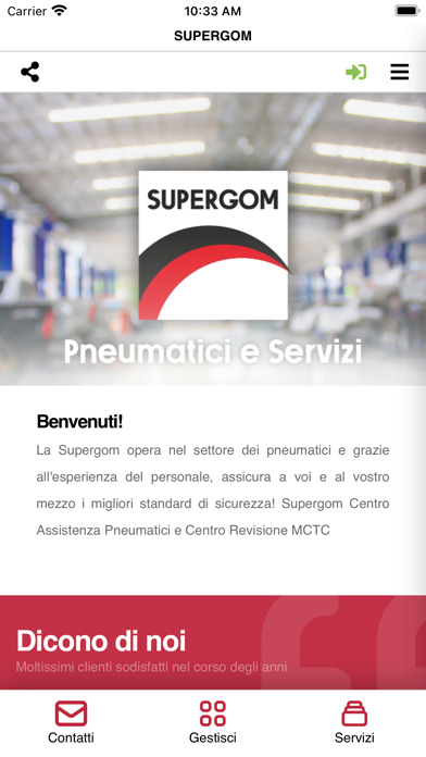 SUPERGOM Screenshot