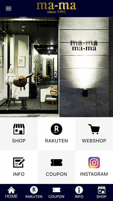 ma-ma公式アプリ紹介画像1