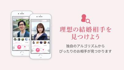大人の婚活・恋活のマッチングアプリaocca(アオッカ)のスクリーンショット4