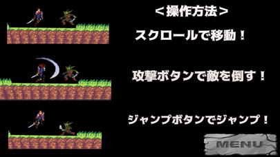 魔界ゲーム screenshot 2