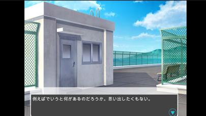 エンセツジャラム screenshot 1
