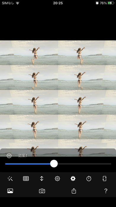 Sight Recovery GIF screenshot 7