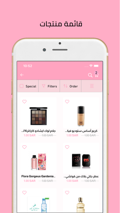 Download Almona for Android