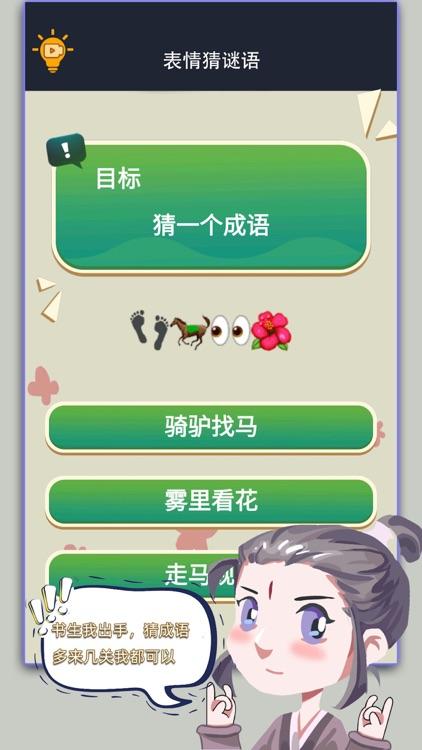 网恋太难了 screenshot-4