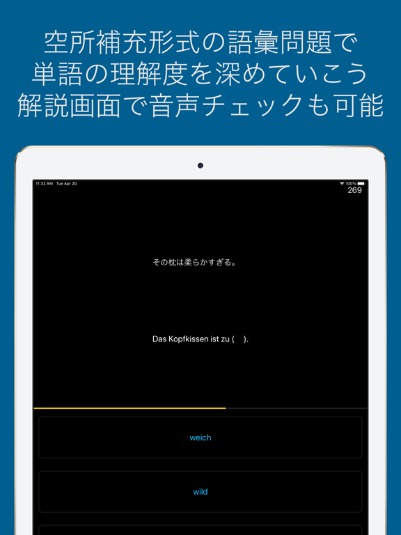 https://is2-ssl.mzstatic.com/image/thumb/PurpleSource125/v4/64/ed/06/64ed06b5-df67-34b4-a53a-3d8a1164d432/256b43e9-403c-41a7-b8fd-db0547acb486_Apple_iPad_Pro_12_9-inch_2048x2732_Screenshot3.png/576x768bb.png